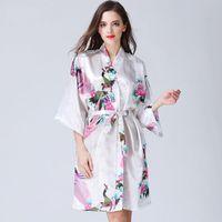 14 색 홈 의류 섹시한 여성 기모노 로브 잠옷 프린트 꽃 V 넥 느슨한 슬리브 벨트 기모노 잠옷 DH0669
