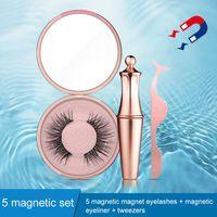 المغناطيسي السائل كحل المغناطيسي الرموش الصناعية الملقط مجموعة المغناطيس الرموش الصناعية مجموعة الغراء أدوات المكياج