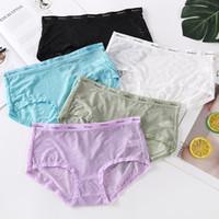 الجملة 5pcs الملابس الداخلية جنسي الملابس الداخلية الحرير الجليد رقيقة جدا شفافة شبكة الشاش الدانتيل سراويل سروال سراويل المرأة