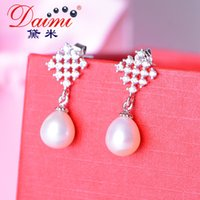 DMCEFP021 7- 8MM Pearl Earrings Drop Tear Pearl Earrings For ...