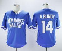 Оптом мужская # 14 Al Bundy Новый рынок Маллеры винтажные бейсбольные майки синие дешевые А.Бунды сшитые бейсбольные рубашки S-XXXL