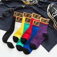 New couple socks cotton European and American letters double...