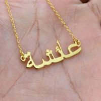 3UMeter Collana con nome arabo personalizzato arabo Font collana lettera personalizzata dell'acciaio inossidabile di modo nome non Fade