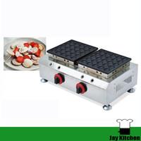Ticari Gaz Dorayaki Makinesi Çift Plaka Dorayaki Pan Yapışmaz Snack Ekipmanları Küçük Kek Makinesi Cafe Evi