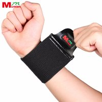 2017 Munhequeira Mumian Sports Elastic Stretchy Wrist Joint ...