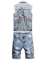 2020 Yeni Yaz Erkek İki adet Jeans Nakış Plum Blossom Kırmızı-taç Vinç Yelek + Şort Moda Erkekler Rasgele Kot Setleri