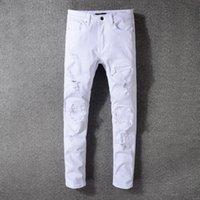 Fashion Men Ripped Long Jeans Causal White Mens Pants Outdoo...