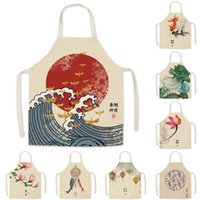 Chinese Style Cooking Apron Landscape ink- wash painting Line...