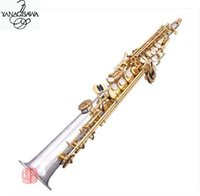 İyi Kalite Soprano Saksafon YANAGISAWA S9930 B (B) Gümüş kaplama Soprano Düz Altın Anahtar Sax Profesyonel Müzik Aletleri Ağızlık