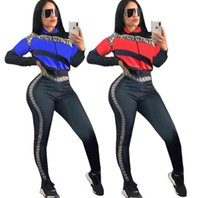 Autumn Women Two Piece Set short Top and Pants Sexy Letter P...