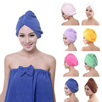 High Quality Microfiber Bath Towel Hair Dry Quick Drying Lad...