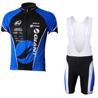 Dev Takım Bisiklet Kısa Kollu Jersey Önlüğü Şort Setleri Yaz Erkek Rahat Giyilebilir Açık Spor Jersey Seti S61226