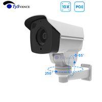 2MP HD 1080P 2.0MP في Poe رصاصة IP كاميرا 10x بصري زووم البصرية PTZ CCTV الأمن مراقبة كاميرا IR عموم الميل Onvif