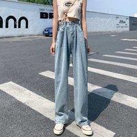 GUUZYUVIZ Luce Pantaloni blu denim a vita alta gamba larga Jeans Donna Regolazione Button Plus Size pantaloni jeans mamma Boyfriend