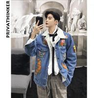 Erkekler Yün Denim Ceket 2018 Erkekler Japon Streetwear Tasarımcı Ceketler Mont Erkek Güz Rüzgarlık Jean Ceket Giysileri1