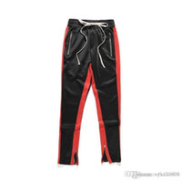 black red green Colour FOG Justin Bieber style sweatpants me...