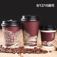 Wholesale Restaurant Packaging - 8oz 12oz 12oz Disposable Paper Coffee Cup Insulation Thick Milk Drinking Cup Restaurant Cafe Drink Package 50pcs lot SK815