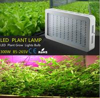 Wholesale Cheap Grow Lights - cheap led grow light 300w grow light led 2015 Plant lights Greenhouse planting light Vegetable planting light