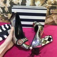 zapatos de vestir de tacón grueso para mujer al por mayor-2018 Classic Mary Jane T Stage Bombas de fiesta de boda Sexy Chunky tacones Metal Square toe Zapatos de vestir para mujer