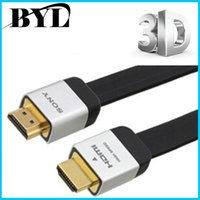 Wholesale Tv Version Tablet - 2015 new electronic 1.4 version 3D 4K hd 2meters HDMI Cable Audio cable for projector,tv,tablet,pc model DLC-HE20HF, free shipping