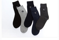 Wholesale English Cotton - URU NEW Fashion trend Hot Sale men's DANISH Style Socks Middle tube Socks English letter Embroidery Socks For men 5 pairs a lot
