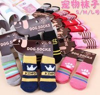 Wholesale Dogs Clothes Shoes - DHL FREE pet dog cat warm socks for winter Cute Puppy Dogs Soft Cotton Anti-slip Knit Weave Sock Skid Bottom Dog cat Socks Clothes 4pcs set