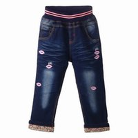 Wholesale children girl clothes winter for sale - Group buy Pettigirl Retail Fashion Girls Autumn Clothes With Purple Embroidered Lips Girls Jeans Children Clothes PT81016