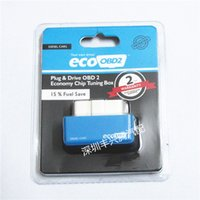 ingrosso vw ecu tuning-Vendita calda Plug and Drive EcoOBD2 Economia Chip Box EcoOBD2 per Diesel Cars 15% Carburante Salva ECO OBD2 spedizione gratuita