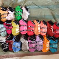 chaussettes de baseball rose achat en gros de-Rose U Chaussettes Courtes Pour Garçons Filles Hommes Femmes Football Cheerleaders Basketball Sport Chaussettes À La Cheville Taille Multicolore