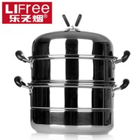 Cheap Wholesale-free shipping smokelessly thickening steamer large steamer quality steamer stainless steel cookware