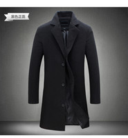 Wholesale Striped Leather Jackets Men - Wholesale- Fashionable Men Coats Coat Trench Striped Leather Jacket Male Long Cardigan Man British Mens Mainly Slim Flannel Shawl F20