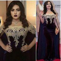 Wholesale lace velvet evening dresses - Saudi Arabic Style Purple Velvet Evening Dresses with Cape Lace Formal Mermaid Celebrity Prom Dress 2017 Latest Party Gowns
