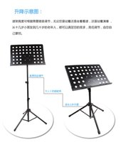 Wholesale Thicken Superior Big music stand Free shiping New Arrival High ranking music stand adjustable height metal folding music stand