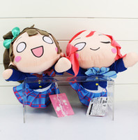 Wholesale project games - Anime LoveLive! Plush Toys Love Live! School Idol Project Kotori Minami Maki Nishikino Figures Lying Posture Plush Doll Toys EMS