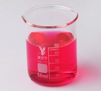 Wholesale Chemistry Wholesale - Experiment 50mL Low Profile Glass Beaker Chemistry Laboratory Beaker Borosilicate Glass Beaker Chemistry Laboratory Equipment Supplies Glass