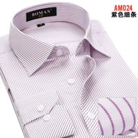 Wholesale Elegant Men S Shirts - Wholesale-2016 Elegant Striped Men Dress Shirt Solid Color Breathable Casual Design Clothing Long Sleeve Cotton Business Cloth Size S-4XL