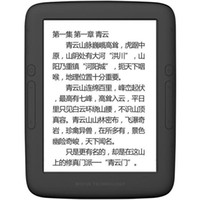 Wholesale Ebook Reader Wifi Touch Screen - Wholesale-Ebook Boyue T62 electronic book e ink capacitive touch screen e-book reader built in backlight front light Android WIFI E-Reader