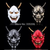 Wholesale Vintage Halloween Masks - Wholesale-Free shipping Vintage Japanese Buddhist Evil Oni Noh Hannya Mask Halloween Props Collect
