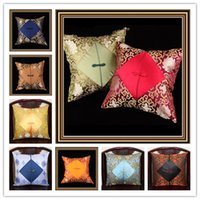 Wholesale Beige Silk Pillow - Chinese knot Patchwork Cushion Covers for Chair Sofa Office Home Decor 18 inch 20 inch 24 inch Luxury Natural Real Silk Brocade Pillow Case
