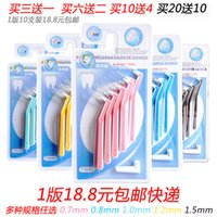 Wholesale Dental Hard - Wholesale-10PCS Dental Interdental Brush Cepillo Interdental for Hard-To-Reach Spaces,Promotes Healthier Tooth