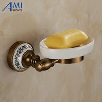 Wholesale Antique Brushes - 410Aap Series Antique Brush Space Aluminum Porcelain Base Soap Dishes Bathroom Accessories Soap Holder Soap Rack