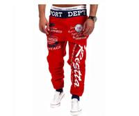 ingrosso pantaloni americani harem pant-All'ingrosso-Joggers Uomini 2015 Pantaloni casual da uomo Mens Joggers Bandiera americana Star Print Pantaloni tuta Pantaloni sportivi Pantaloni hip-hop Harem