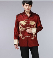 Wholesale Kung Fu Jackets Men - Fall-Free Shipping New Black burgundy green Chinese men's Dragon Kung FU jacket coat
