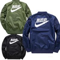 casacos de inverno japoneses venda por atacado-Ma1 Bomber Jacket 2017 casacos de inverno Piloto Anarchy Outerwear Homens Exército Verde Kanji Japonês Merch Casaco de Vôo Streetwear impresso