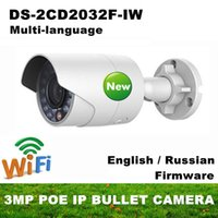 IP Camera 3MP POE DS-2CD2032F-IW 3MP wifi wi fi Wireless IP Camera ds-2cd2032f-i (w) aggiornamento ds-2cd2032f-i 2cd2032f ds-2cd2032