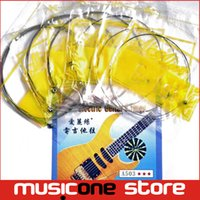 Wholesale Alice Strings - Guitar Strings Alice A503 Electric Guitar Strings 009 - 042 Set String 6 MU0251