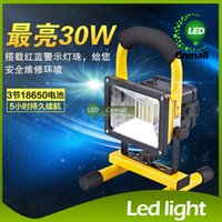 Wholesale Rechargeable Led Flood Lights - Outdoor Portable Floodlight 30W Rechargeable 24LED Work Light Flood Lamp Camping Waterproof IP65 LED Floodlight AC110-240V Outdoor Lawn Lamp