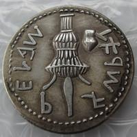 Wholesale Draw Bar - G(20)JEWISH BAR KOCHBA Kokhba REVOLT Silver Shekel of Jerusalem Ancient Coin copy coins