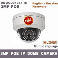 DS-2CD3135F-IS H.265 3MP IP caméra web dôme POE came ds-2cd3135-i remplacer ds-2cd3132-i ds-2cd3132 ds-2cd3132f-est 2cd3132 ds