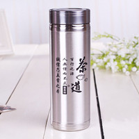 Wholesale Infuser Travel Mug - Thermos Cup Water Bottle with Tea Infuser Thermos Stainless Steel Travel Mug Kettle 420ml